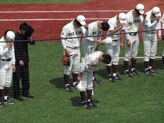 早稲田大学野球部あいさつ
